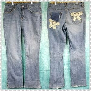 Express BootCut Blue Jean Embroidered Butterfly 8R